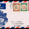 New Zealand: 1955 - Christchurch Philatelic Exhibition - FDC