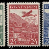 Bulgaria: 1932: Airs trio - mint
